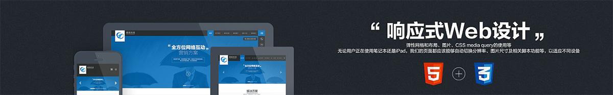 惠州网站制作|网站设计|网站建设|小程序开发|app开发哪家好-惠州万鸿信息技术有限公司