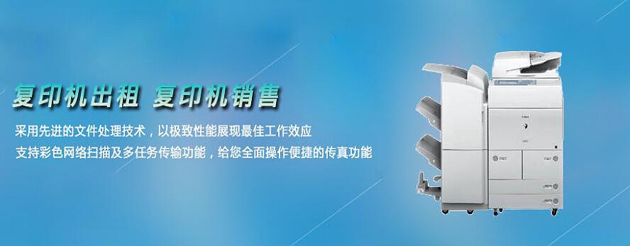 惠州市胜佳科技有限公司
