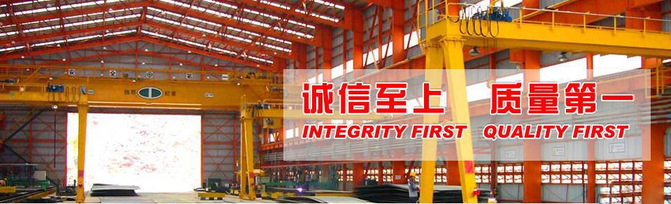 东莞市翔信起重工程有限公司
