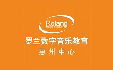 惠州霖林罗兰文化传播有限公司